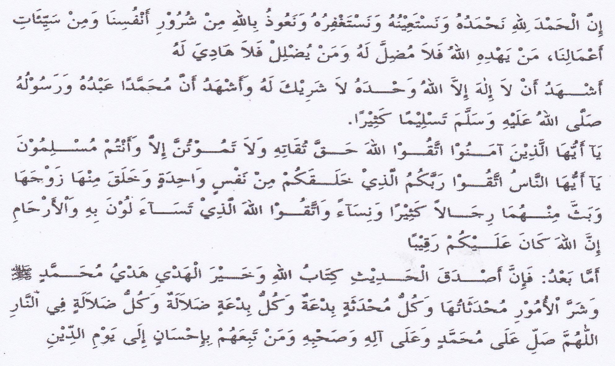 Isi Khutbah (Pertama) : ……