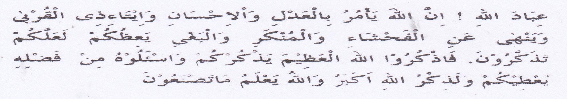 Contoh Khotbah Jum'at :